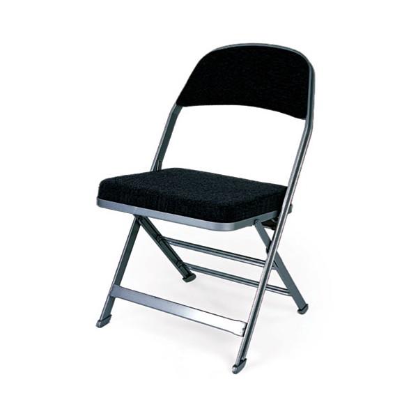 Chaise grande largeur museodirect le portail internet for Largeur chaise